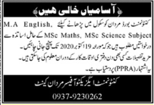 Cantonment Board School Jobs 2020 in Mardan KPK