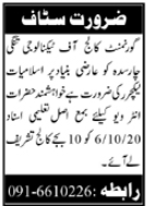 Government College of Technology Job 2020 in Charsadda KPK