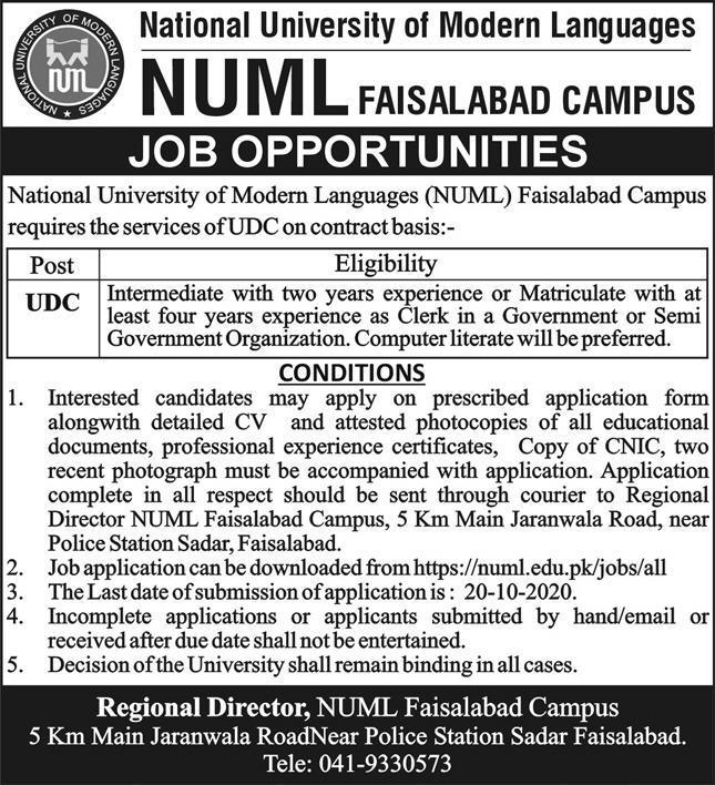 NUML Faisalabad Campus Job 2020 For Upper Division Clerk UDC