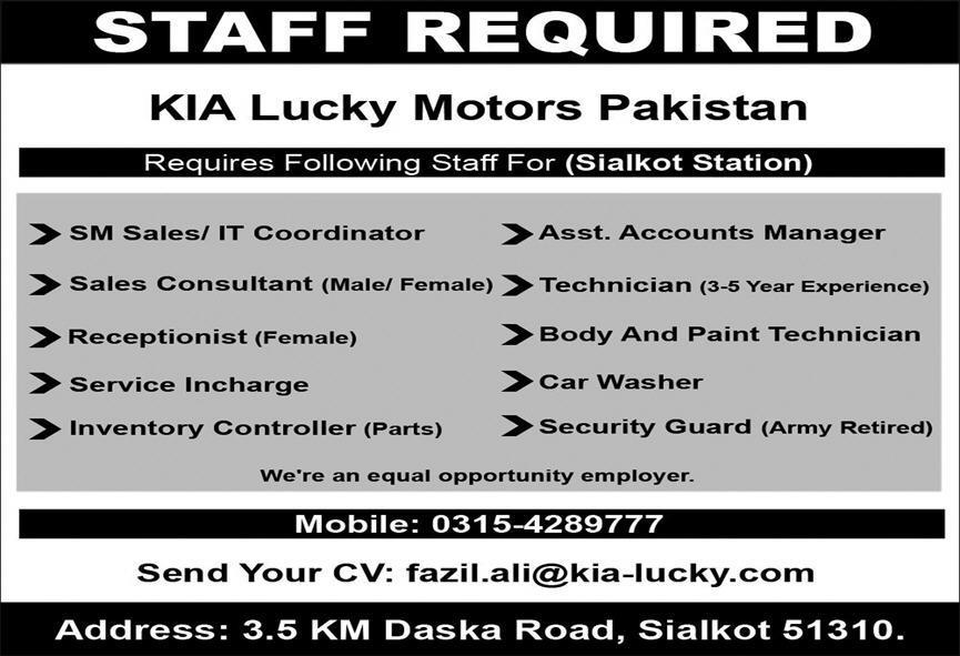 KIA Lucky Motors Company Jobs 2020 in Sialkot Station