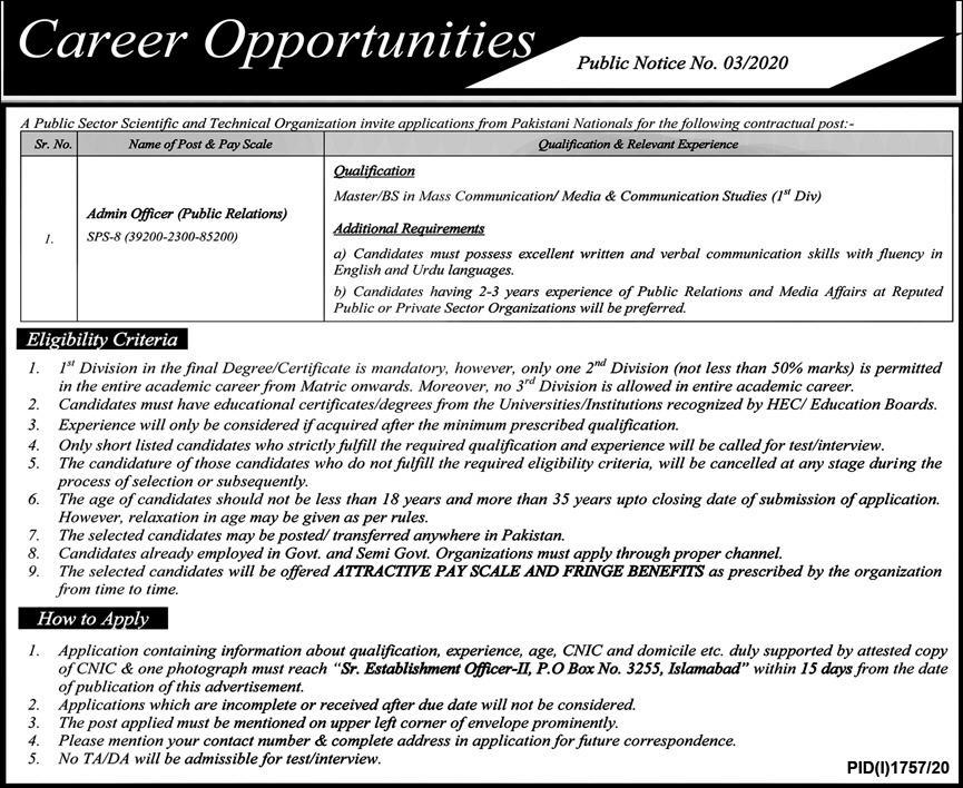 Public Sector Scientific & Technical Organization Job 2020
