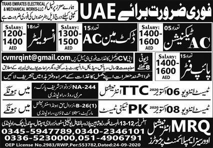 Trans Emirates Electrical & Mechanical Works LLC Jobs 2020