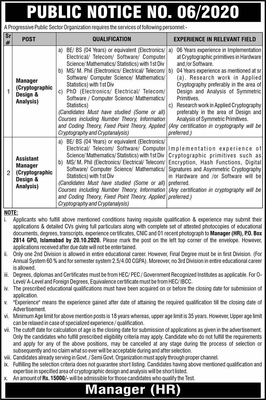 Public Sector Organization Jobs 2020 For Managerial Staff