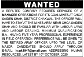 Manager Operations Job 2020 in Chakwal
