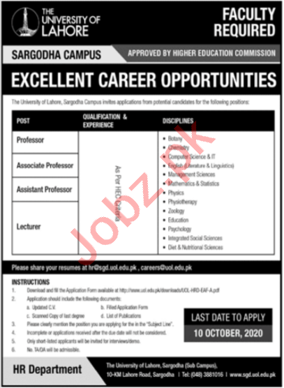 The University of Lahore UOL Sargohda Campus Jobs 2020
