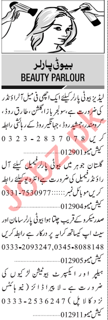 Jang Sunday Classified Ads 4 Oct 2020 for Beauty Parlour