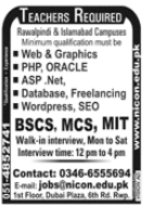 NICON Institute Jobs 2020 in Rawalpindi