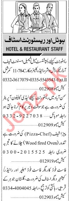 Jang Sunday Classified Ads 4 Oct 2020 for Hotel Staff