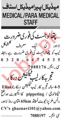 Jang Sunday Classified Ads 4 Oct 2020 for Medical Staff