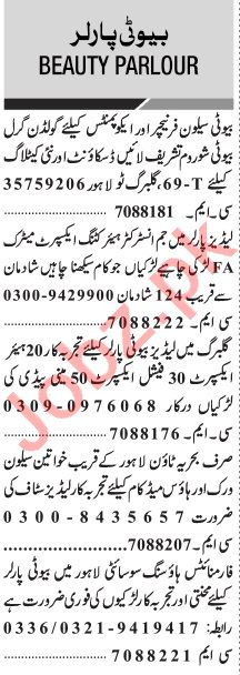 Jang Sunday Classified Ads 4 Oct 2020 for Beauty Parlor
