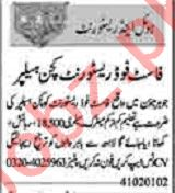 Dunya Sunday Classified Ads 4 Oct 2020 for Hotel Staff