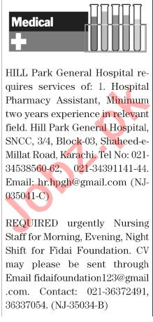 The News Sunday Classified Ads 4 Oct 2020 for Medical Staff