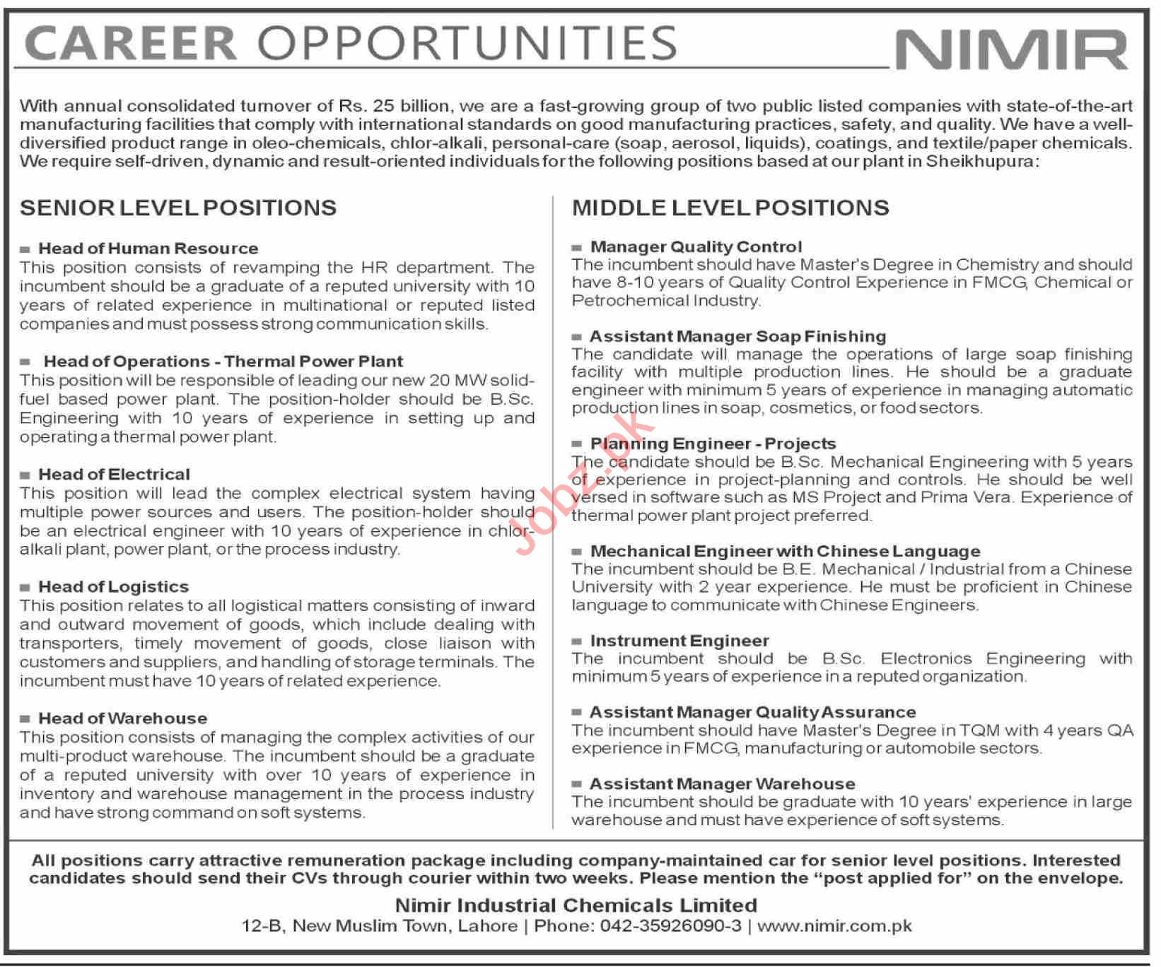 Nimir Group of Companies Karachi Jobs 2020 for Managers