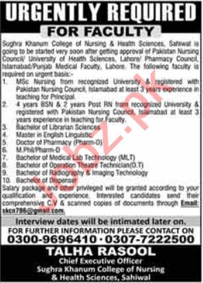 Sughra Khanum College of Nursing Sahiwal Jobs 2020
