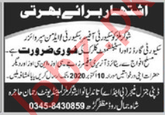 Tandlianwala Sugar Mills Jobs 2020 for Admin Supervisor