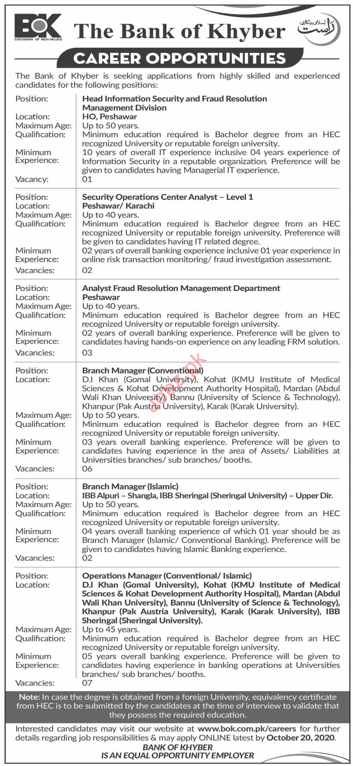 Head Information Security Jobs in The Bank of Khyber BOK