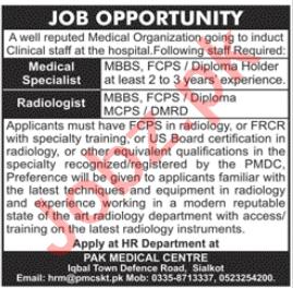 Pak Medical Centre Sialkot Jobs 2020 for Medical Specialist