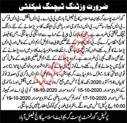 Government Postgraduate Islamia College Faisalabad Jobs 2020