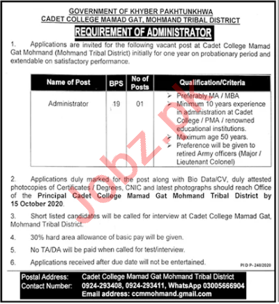 Administrator Jobs 2020 in Cadet College Mamad Gat