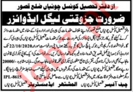 Tehsil Council Chunian Jobs 2020 for Legal Advisor