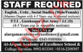 Al Arqam Academy of Excellence College Havelian Jobs 2020