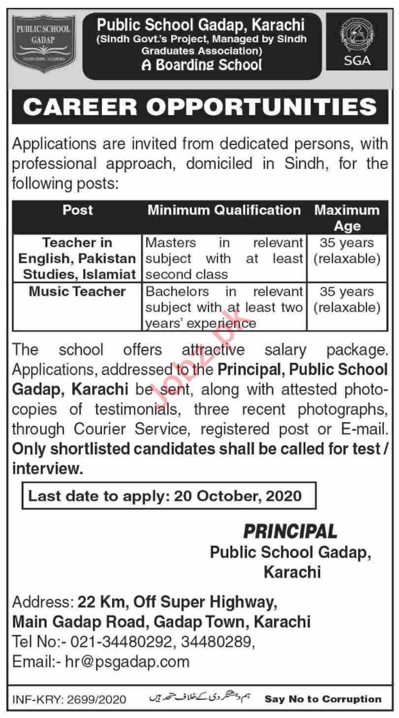 Public School Gadap PSG Karachi Jobs 2020 for Teachers