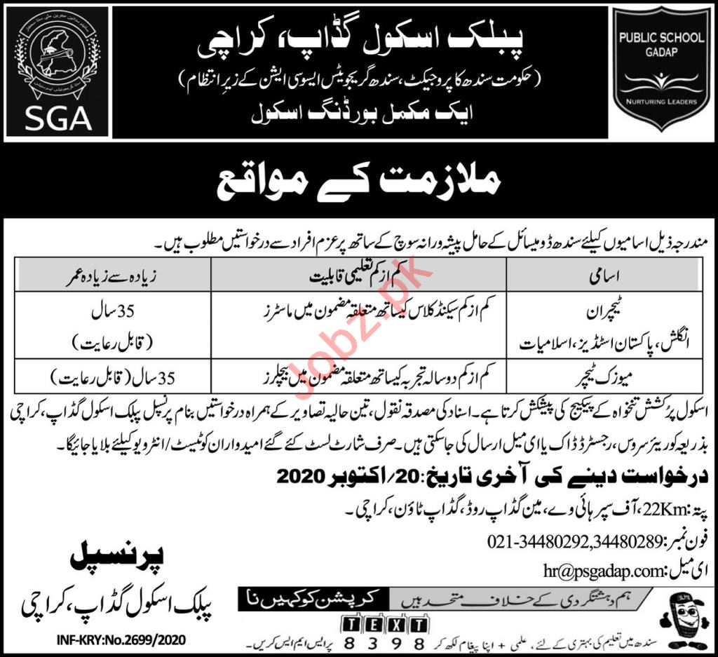 Teacher Jobs 2020 in Public School Gadap PSG Karachi