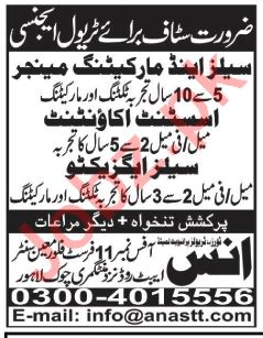 Marketing Manager & Assistant Accountant Jobs 2020 in Lahore