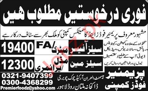Premier Foods Lahore Jobs 2020 for Sales Officer & Salesman