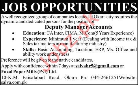 Deputy Manager Accounts Jobs in Fazal Paper Mills Lahore