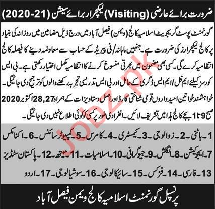 Government Islamia College for Women Faisalabad Jobs 2020