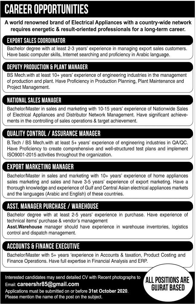 Management Staff Jobs 2020 in Gujrat