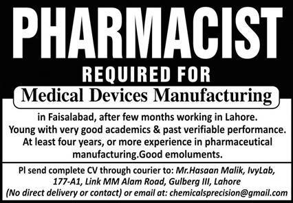 Pharmacist Jobs 2020 in Lahore