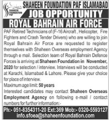 Shaheen Foundation PAF Islamabad Jobs 2020