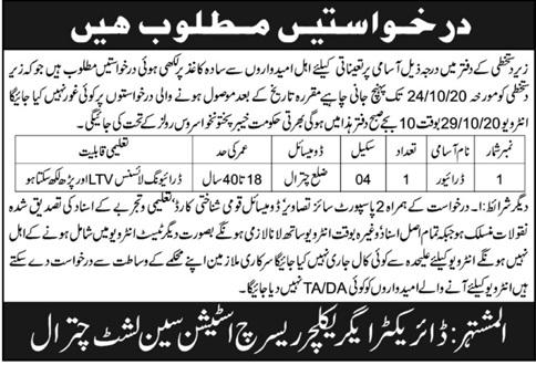 LTV Driver Job 2020 in Chitral KPK