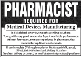 Medical Devices Manufacturing Company Job For Pharmacist