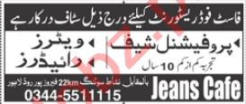 Jeans Cafe Lahore Jobs 2020 for Waiter & Rider