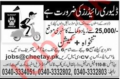 Delivery Rider & Delivery Boy Jobs 2020 in Lahore