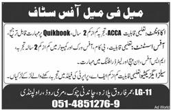 Managerial Staff Jobs 2020 in Rawalpindi