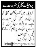 Construction Company Jobs 2020 in Karachi