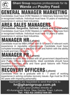 Ghani Group Lahore Jobs 2020 for Manager PR & HR