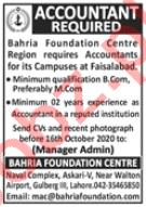 Bahria Foundation Centre Faisalabad Jobs 2020 for Accountant