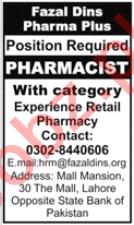 Fazal Dins Pharma Plus Jobs 2020 for Pharmacist