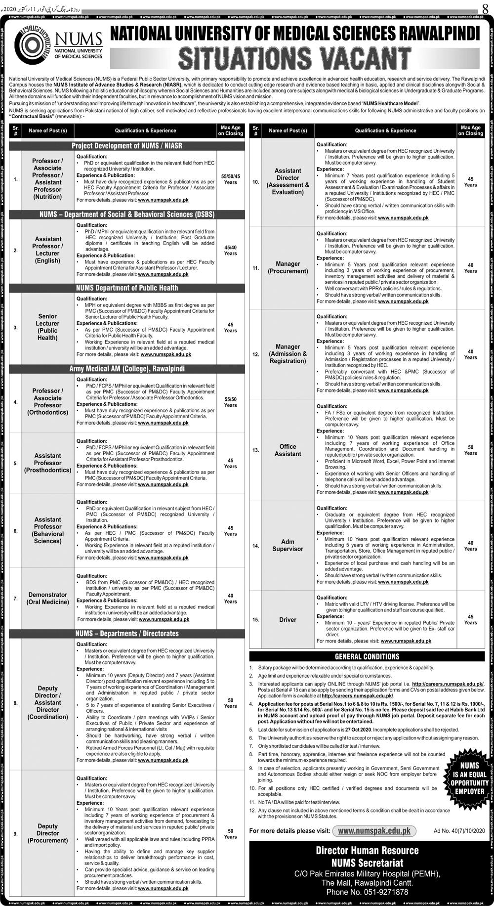 National University of Medical Sciences Rawalpindi Jobs 2020