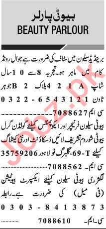 Jang Sunday Classified Ads 11 Oct 2020 for Beauty Parlor