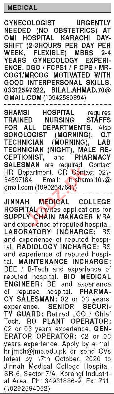 Dawn Sunday Classified Ads 11 Oct 2020 for Medical Staff