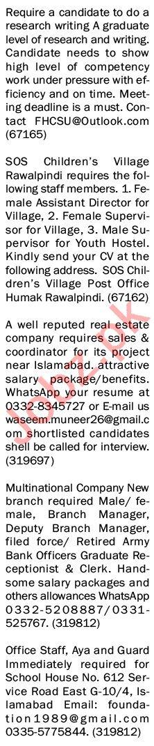 The News Sunday Islamabad Classified Ads 11 Oct 2020