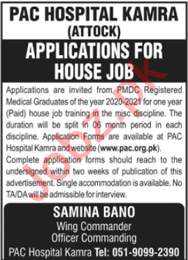 PAC Hospital Kamra House Jobs 2020
