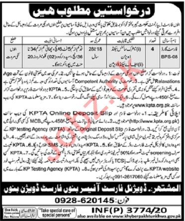 Bannu Forest Department Jobs 2020 for Forest Guard