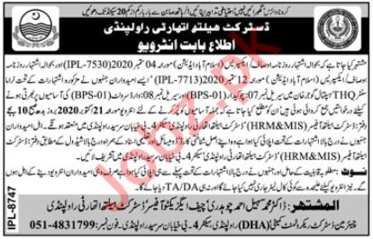 Health Department Gujar Khan Jobs 2020 for Chowkidar